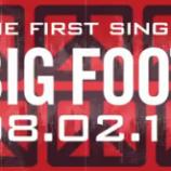 Prvý singel kapely Chickenfoot s názvom Bigfoot vyjde 2. augusta!