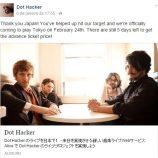 Kapela Dot Hacker potvrdila koncert v Japonsku vo februári