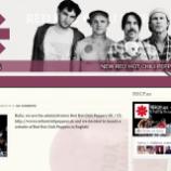 Nová webová stránka v angličtine!